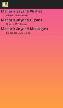 Happy Mahavir Jayanti SMS poster