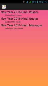 New Year 2017 Hindi Wishes SMS poster