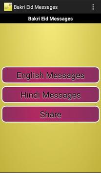 Bakri Eid Mubarak Messages for Android - APK Download