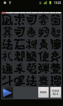 オナ字~ poster