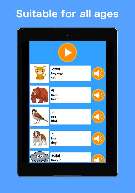 Learn Korean Phrases | Korean Translator Apps | Free APK ...