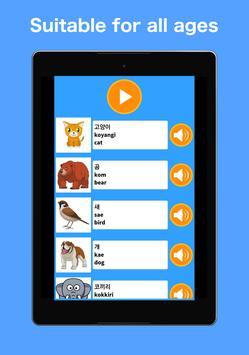 楽しい韓国語を学びましょう LuvLingua apk スクリーンショット