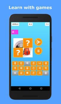 Belajar Bahasa Korea: Bicara, Membaca apk screenshot