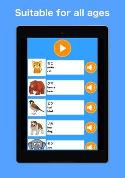 Aprenda Japonês: Fale, Leia apk imagem de tela