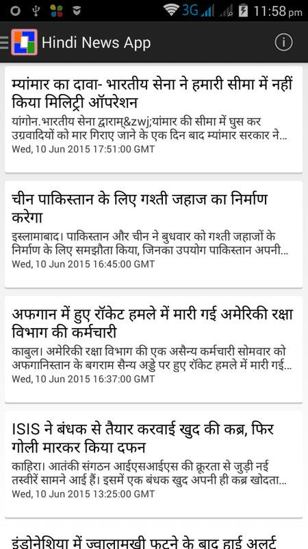 Download hindi news app for pc