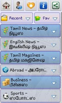 Tamilnadu News :  Tamil News screenshot 1