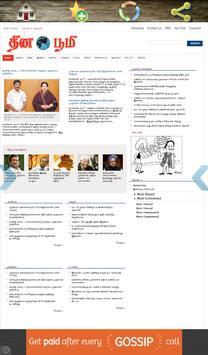 Tamilnadu News :  Tamil News screenshot 3