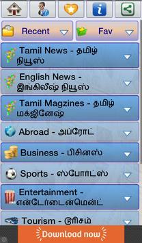 Tamilnadu News :  Tamil News apk screenshot