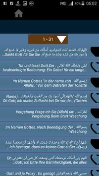 Islamic dua and prayer without internet apk screenshot