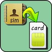 Copy To Sim Card 2017 icon