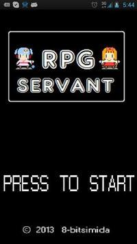 RPG記事精靈 poster