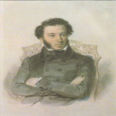 Собрание стихотворений Пушкина icon