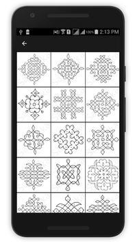 Simple Rangoli Design 2016 poster