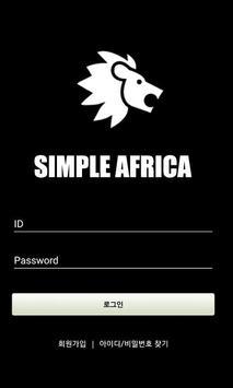 Simple Africa screenshot 1