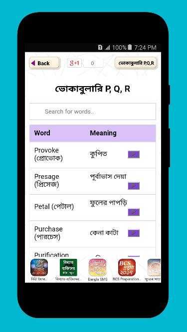 Spoken English to Bengali for Android - APK Download