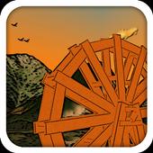 Waterwheel 2 LiveWallpaper icon