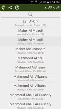 MP3 Quran - Multiple Reciters apk screenshot
