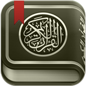 Mushaf Warsh with Tafsir icon