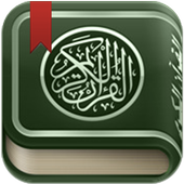 Mushaf Tajweed with Tafsir icon