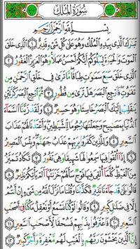 Mushaf Tajweed with Tafsir screenshot 1