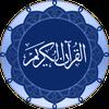 Quran biểu tượng