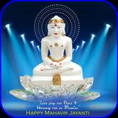 Mahavir Jayanti Images icon