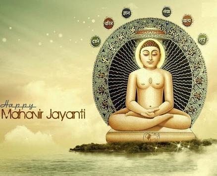 Mahavir Jayanti Images poster