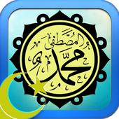 Sholawat Maulid Prophet Muhammed Choosen icon