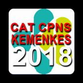 CAT CPNS KEMENKES 2018 (SOAL BARU) icon
