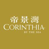 帝景灣 icon
