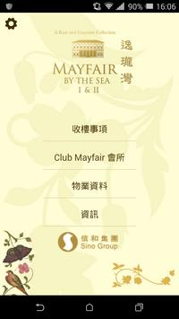 MAYFAIR BY THE SEA  逸瓏灣 poster