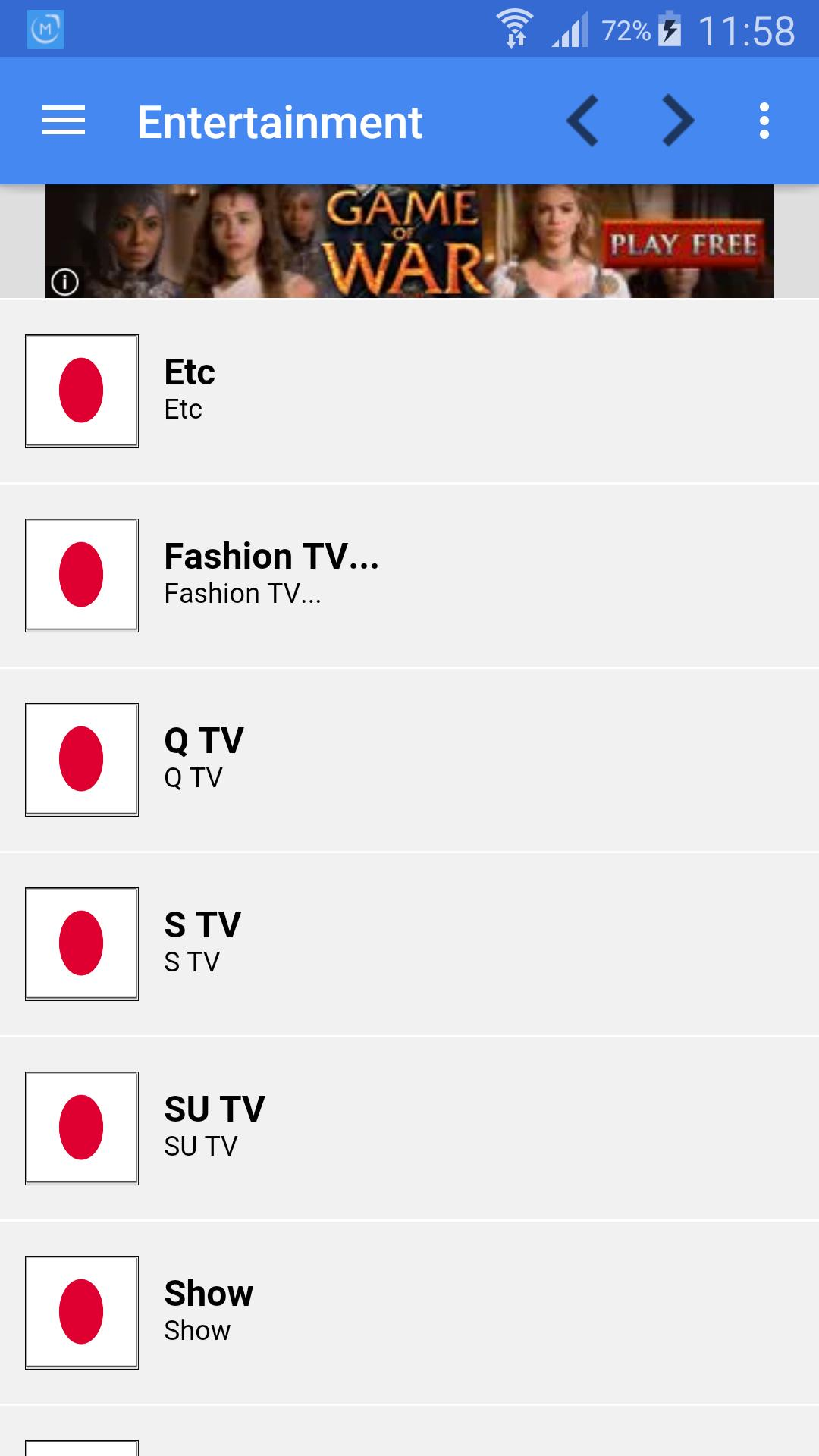 TV Japan for Android - APK Download