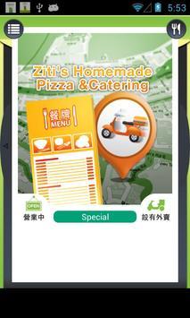 Ziti's Homemade Pizza&Catering poster