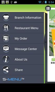Ziti's Homemade Pizza&Catering screenshot 1