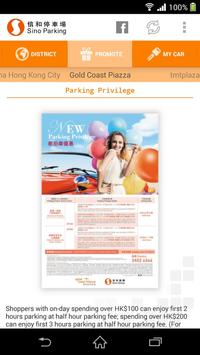 Sino Parking screenshot 5