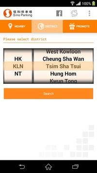 Sino Parking screenshot 1