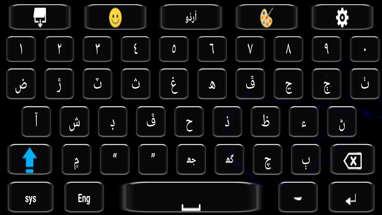 Easy Sindhi keyboard with Fast Urdu keys for Android - APK