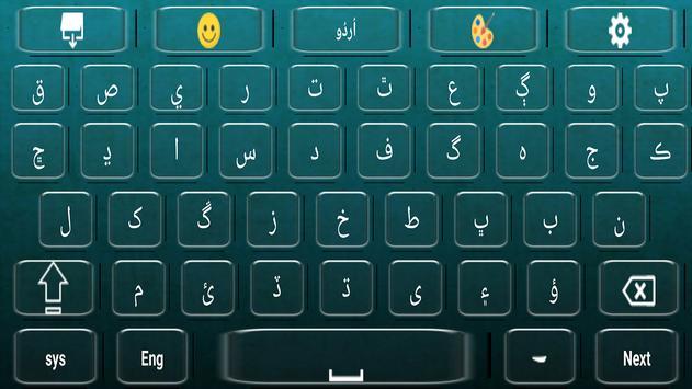 Easy Sindhi keyboard with Fast Urdu keys screenshot 14