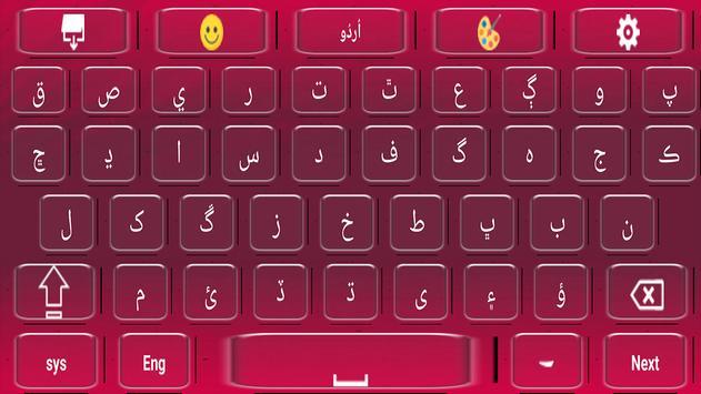 Easy Sindhi keyboard with Fast Urdu keys screenshot 15