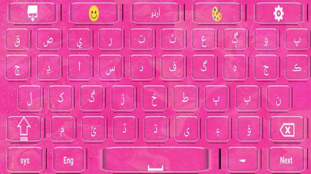 Easy Sindhi keyboard with Fast Urdu keys screenshot 12