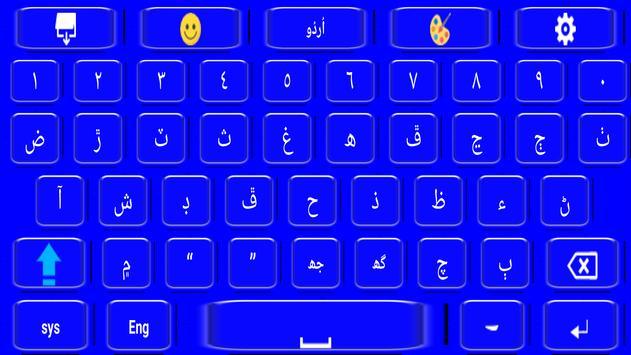 Easy Sindhi keyboard with Fast Urdu keys screenshot 1