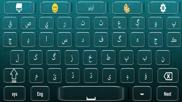 Easy Sindhi keyboard with Fast Urdu keys screenshot 22