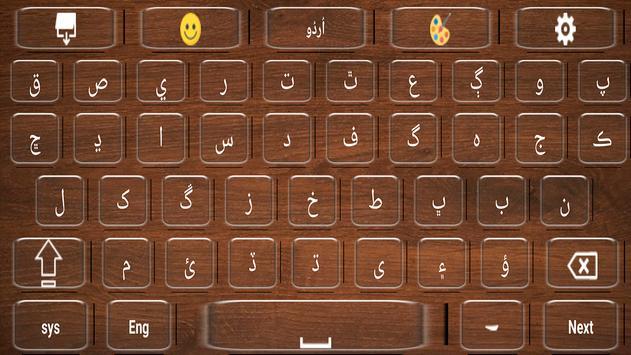 Easy Sindhi keyboard with Fast Urdu keys screenshot 2