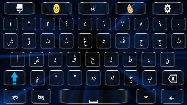 Easy Sindhi keyboard with Fast Urdu keys screenshot 5