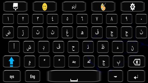 Easy Sindhi keyboard with Fast Urdu keys screenshot 8
