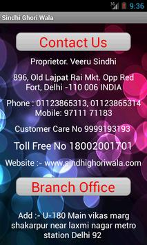 Sindhi Hira Nand Ghori Wala apk screenshot