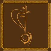 Sindh Music icon