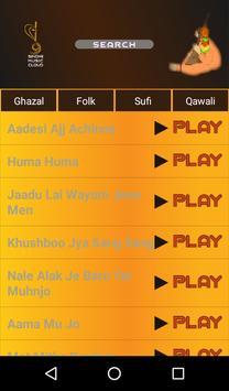 Sindh Music apk screenshot