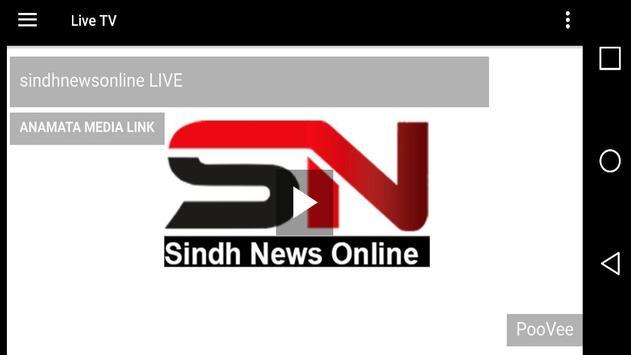 sindh news online tv screenshot 1