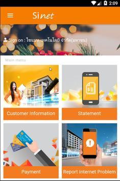 Sinet App poster